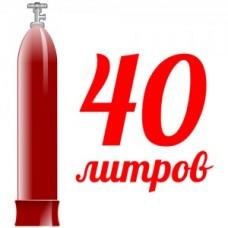 Баллон (Тара) 40 литров