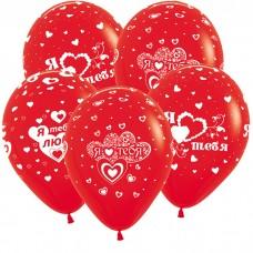 Я тебя люблю (3 дизайна), Красный Пастель, 5 ст.