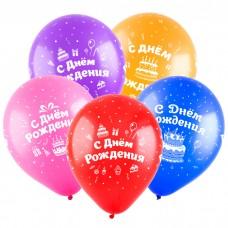 Торты (4 дизайна), С Днем рождения, Ассорти Пастель