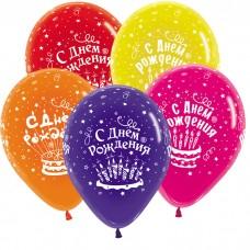 3 Торта С Днём Рождения, Ассорти Кристал, 5 ст.