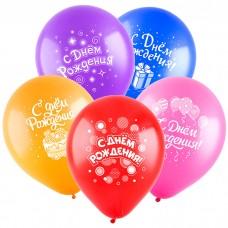 Поздравления (5 дизайнов), С Днем рождения, Ассорти Пастель, 2 ст.
