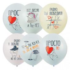 Про Любовь Пастель Макаронс