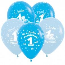 1 годик Мальчик С Днем рождения, Ассорти Пастель, 5 ст.