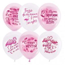 Фламинго Пожелания розовый/белый пастель