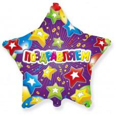 Поздравляем / Star Congratulations