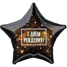 """Фейерверк С Днем рождения 18"""""""