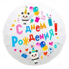 """Панды С Днем рождения 18"""""""