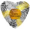 Сердце СДР Привет Красотка
