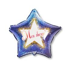 Моя Звезда