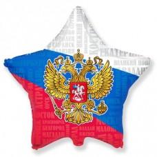 Россия Звезда