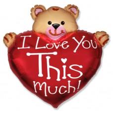 Мишка Я тебя люблю / Bear Love
