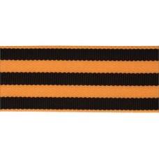 Лента текстильная Георгиевская (жаккард)