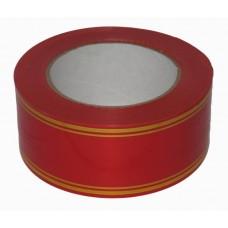 Лента Красная с Золотой полоской
