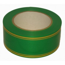 Лента Зелёная с Золотой полоской