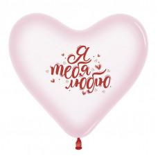 Серце, Кристал ,Розовый ,Я Тебя Люблю