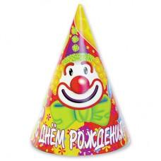 Колпак С Днем Рождения Клоун, 8 штук