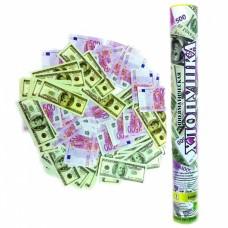 Валюта, Доллары и Евро Пневмохлопушка 40см