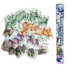 Валюта, Рубли Пневмохлопушка, 40см