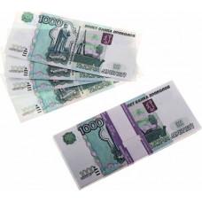 Деньги для выкупа 1000 руб