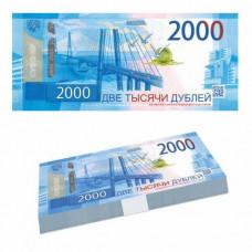 Деньги для выкупа 2000 руб