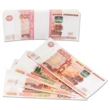 Деньги для выкупа 5000 руб