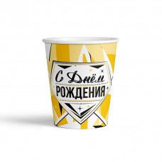 """Стаканы """"С Днем рождения"""" Роскошь Золота"""